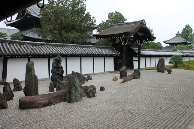 min-zen garden